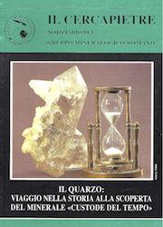 IL CERCAPIETRE 1996 sp.